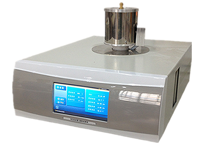 SKZ1055B Differential Thermal Analyzer