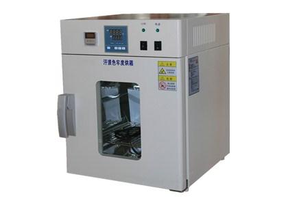 SKZ158-1 Dry Oven for Persptrometer