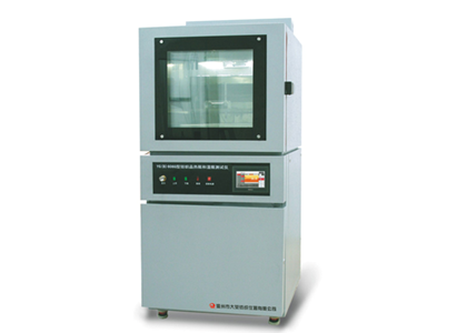 SKZ175B Physiological thermal and water-vapor resistance Tester